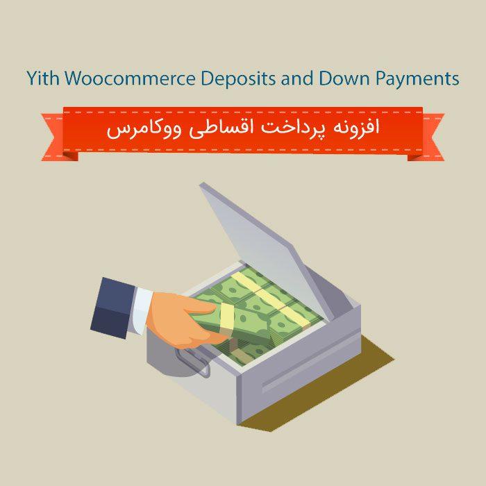 افزونه YITH Deposits and Down Payments | فروش اقساطی محصولات در ووکامرس