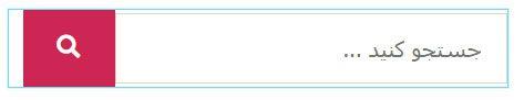افزونه جت بلاک | JetBlocks | افزونه JetBlocks المنتور | ایجاد هدر و فوتر سفارشی با المنتور | ایجاد هدر و فوتر سفارشی با JetBlocks | ایجاد هدر و فوتر با جت بلاک