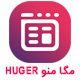 Huger   مگا منو حرفه ای برای صفحه ساز المنتور